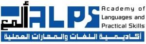 Hos ALPS kan du lære det libanesiske arabisk